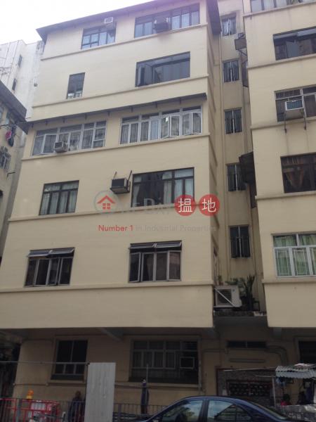 望隆街19-21號 (19-21 Mong Lung Street) 筲箕灣|搵地(OneDay)(2)