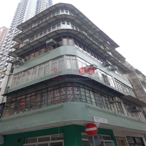 布朗街18-20號 (18-20 Brown Street) 銅鑼灣|搵地(OneDay)(3)