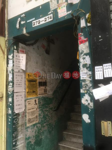 廟街272-274號 (272-274 Temple Street) 佐敦 搵地(OneDay)(4)