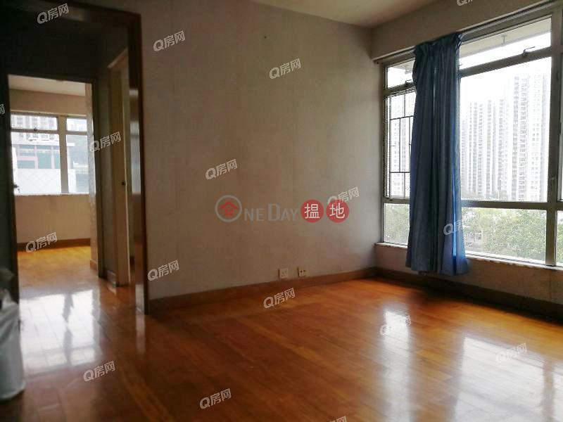Block 5 Yat Sing Mansion Sites B Lei King Wan | 2 bedroom Mid Floor Flat for Sale | 43 Lei King Road | Eastern District, Hong Kong, Sales, HK$ 9.8M