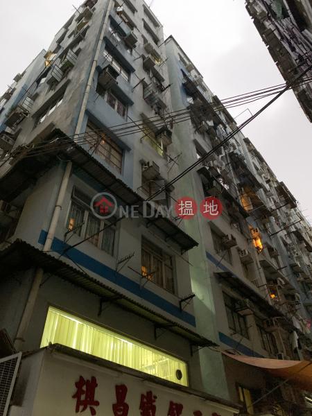 14 Hung Kwong Street (14 Hung Kwong Street) To Kwa Wan|搵地(OneDay)(1)