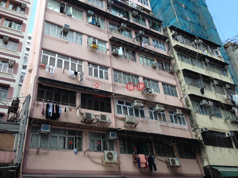 Yen Fung Mansion (Yen Fung Mansion) Mong Kok|搵地(OneDay)(2)
