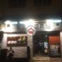 金巴利街1L號 (1L Kimberley Street) 油尖旺 搵地(OneDay)(3)