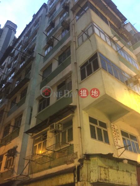 1 Wan Lok Street (1 Wan Lok Street) Hung Hom|搵地(OneDay)(1)