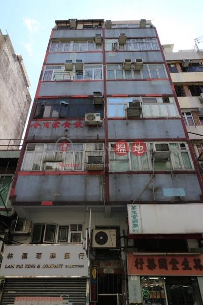 六和樓 (Luk Wo Building) 大埔 搵地(OneDay)(2)