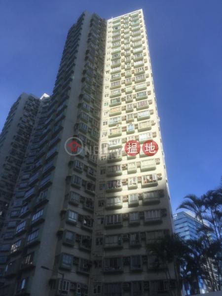 Joyful Building Block A (Joyful Building Block A) Tsuen Wan West|搵地(OneDay)(4)