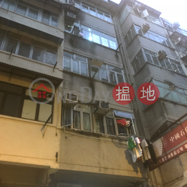 13 Wing Kwong Street,To Kwa Wan, Kowloon