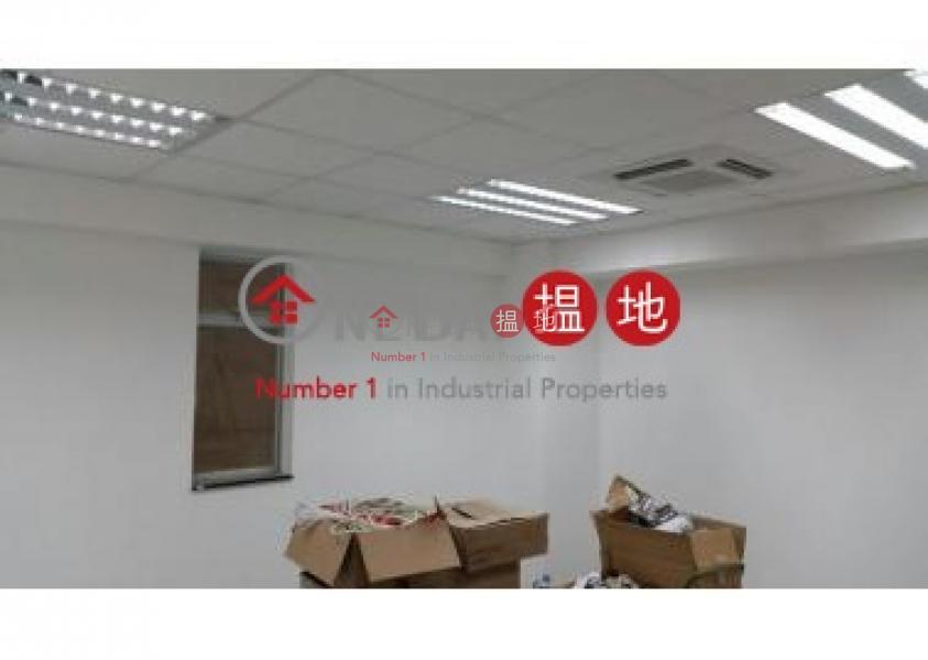 貴盛工業大廈|葵青貴盛工業大廈(Kwai Shing Industrial Building)出租樓盤 (dicpo-04321)
