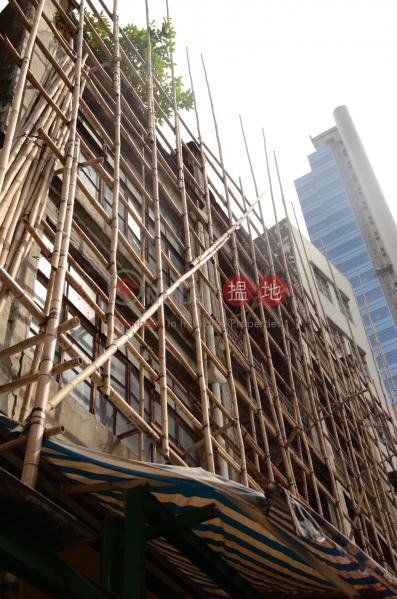 嘉咸街26C號 (26C Graham Street) 中環|搵地(OneDay)(1)
