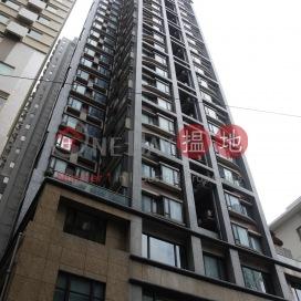 Imperial Terrace,Sai Ying Pun, Hong Kong Island