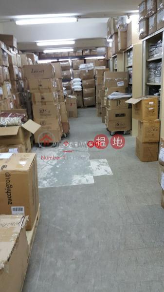 華基工業大廈|葵青華基工業大廈(Vigor Industrial Building)出售樓盤 (jchk7-05237)