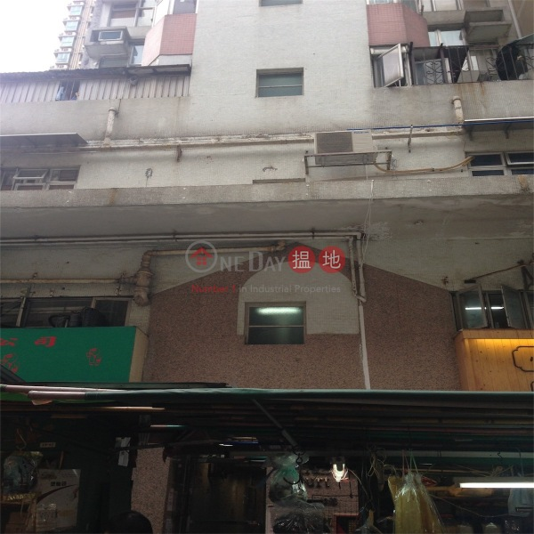 Valiant Court (Valiant Court) Wan Chai|搵地(OneDay)(2)