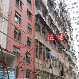 Hung Fuk Building,North Point, Hong Kong Island