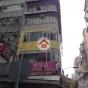 吳松街105-107號 (105-107 Woosung Street) 油尖旺|搵地(OneDay)(3)