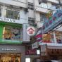 8 Pak Sha Road (8 Pak Sha Road) Wan Chai DistrictPak Sha Road8號|- 搵地(OneDay)(2)