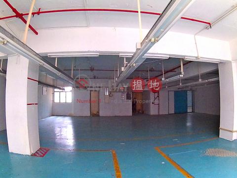 Mai On Industrial Building|Kwai Tsing DistrictMai On Industrial Building(Mai On Industrial Building)Rental Listings (tinny-05290)_0