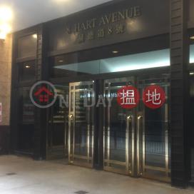 8 Hart Avenue,Tsim Sha Tsui, Kowloon