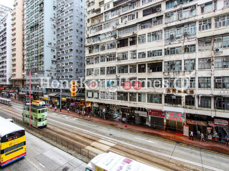 英華閣三房兩廳單位出售|東區英華閣(Ying Wah Court)出售樓盤 (Proway-LID89476S)