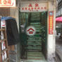King Wah Building (King Wah Building) Wan Chai District|搵地(OneDay)(3)