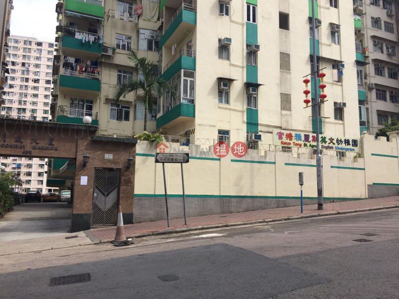 Moonway Mansion (Moonway Mansion) Cha Liu Au|搵地(OneDay)(1)