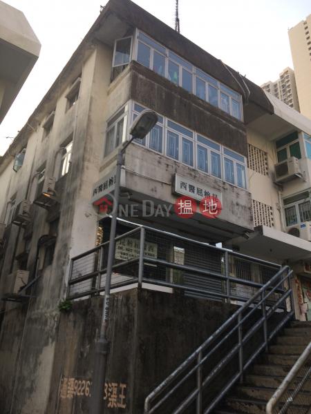 321 Wo Yi Hop Road (321 Wo Yi Hop Road) Tai Wo Hau|搵地(OneDay)(2)