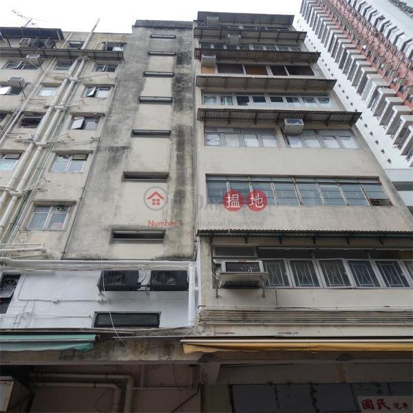 銅鑼灣道124-126號 (124-126 Tung Lo Wan Road) 天后|搵地(OneDay)(4)