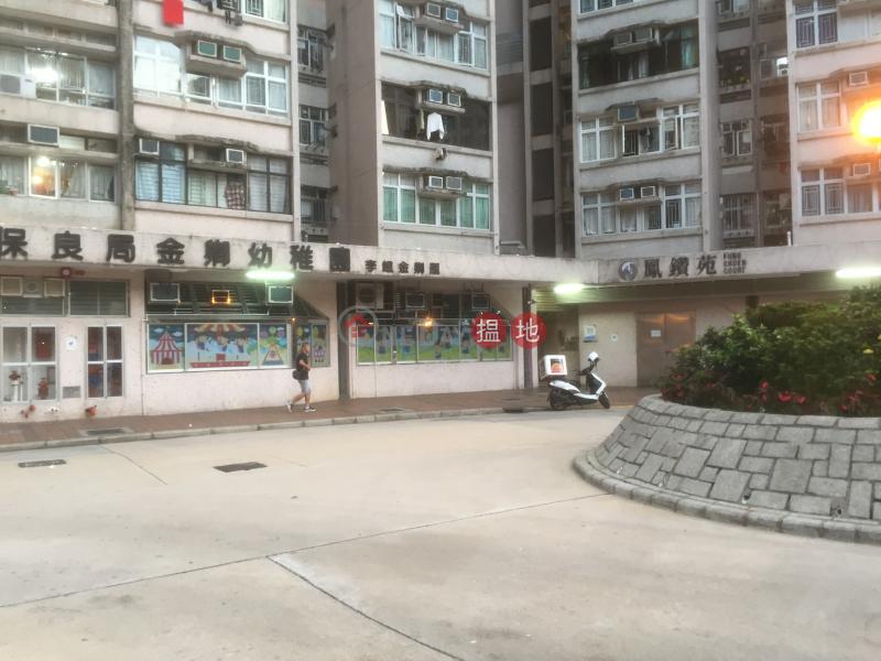 Fung Chuen Court (Fung Chuen Court) Diamond Hill|搵地(OneDay)(1)
