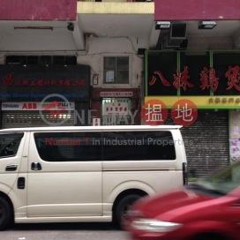砵蘭街100-102號,旺角, 九龍