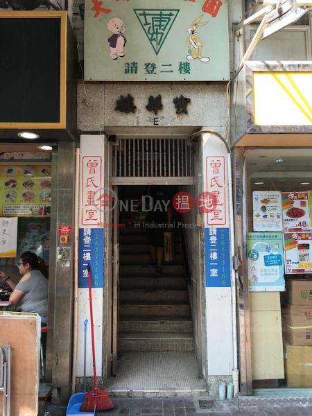 Block E Po Wah Building, 25 Tai Ming Lane (Block E Po Wah Building, 25 Tai Ming Lane) Tai Po|搵地(OneDay)(2)