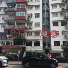 Man Wo Garden Mansion,Cha Liu Au, Kowloon