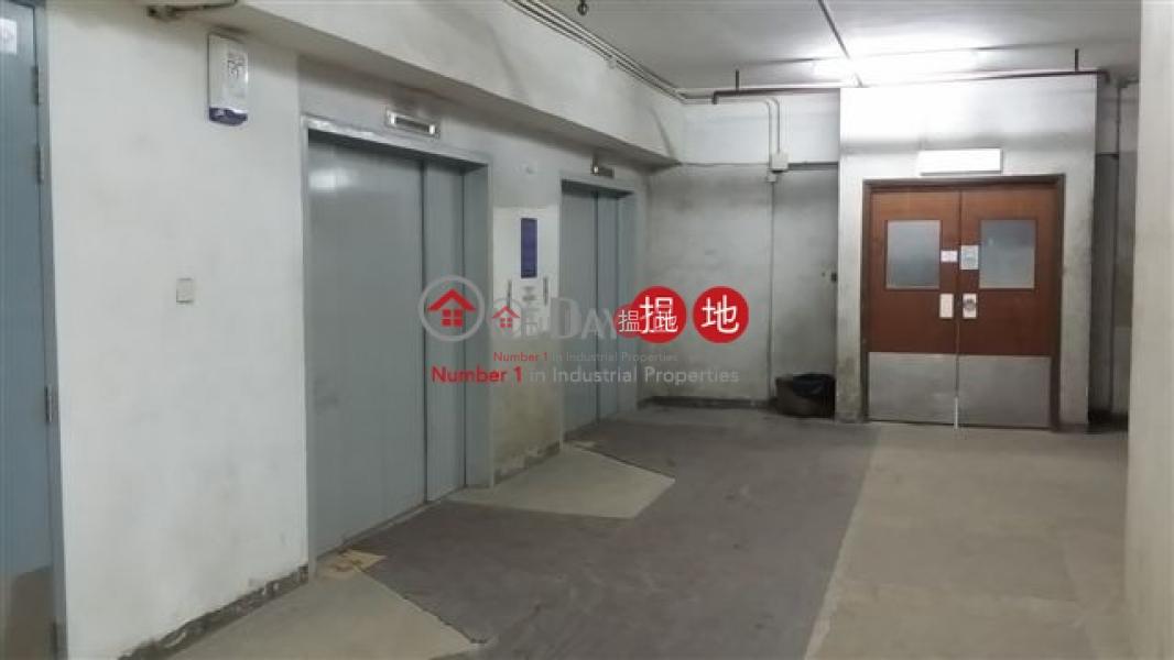 Roxy Ind Centre, Roxy Industrial Centre 樂聲工業中心 Rental Listings | Kwai Tsing District (oscar-02029)