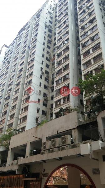 Wah Hong Mansion (Wah Hong Mansion) North Point|搵地(OneDay)(1)