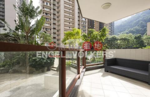 4 Bedroom Luxury Flat for Sale in Central Mid Levels|Tregunter(Tregunter)Sales Listings (EVHK32913)_0