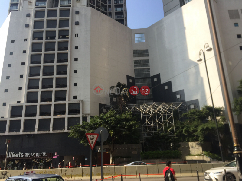 Park Towers Block 1 (Park Towers Block 1) Tin Hau|搵地(OneDay)(3)