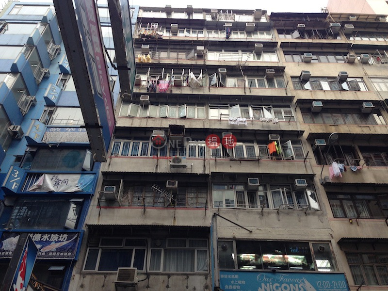 通菜街182號 (182 Tung Choi Street ) 太子 搵地(OneDay)(2)