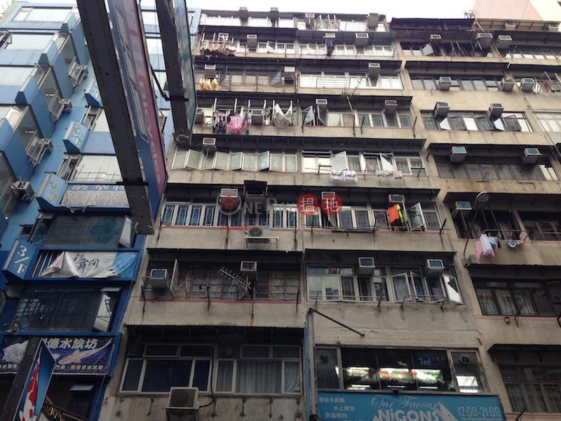 182 Tung Choi Street (182 Tung Choi Street ) Prince Edward|搵地(OneDay)(2)