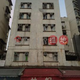 CHEONG SHING BUILDING|昌盛大樓
