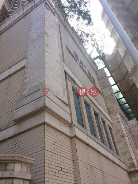 Park Metropolitan (Park Metropolitan) Cha Liu Au|搵地(OneDay)(2)