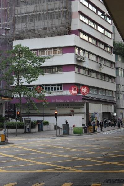 貴寶工業大廈 (Kwai Bo Industrial Building) 黃竹坑|搵地(OneDay)(3)