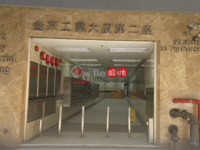 Kingley Industrial Building, Kingley Industrial Building 金來工業大廈 Sales Listings | Southern District (info@-05429)