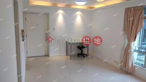 Block 10 Yee Qun Mansion Sites C Lei King Wan   2 bedroom High Floor Flat for Rent Block 10 Yee Qun Mansion Sites C Lei King Wan(Block 10 Yee Qun Mansion Sites C Lei King Wan)Rental Listings (XGGD739101342)_0