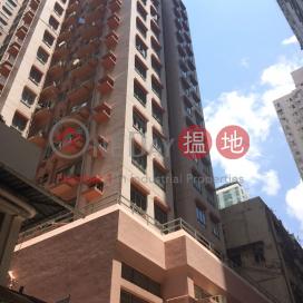 Yuen Fai Court,Sai Ying Pun, Hong Kong Island