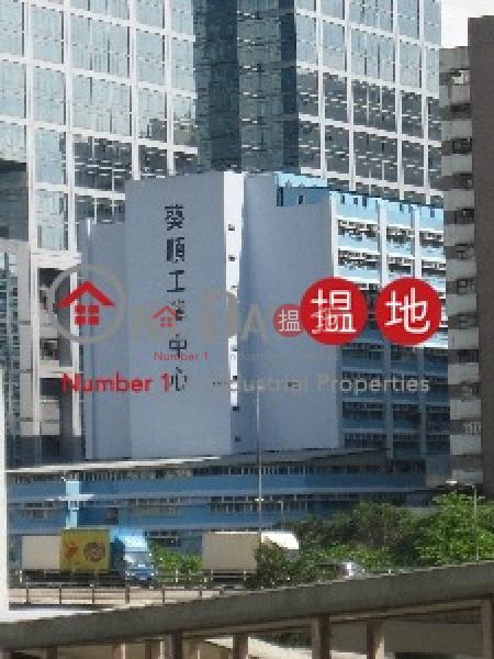 Kwai Shun Industrial Centre, Kwai Shun Industrial Centre 葵順工業中心 Rental Listings | Kwai Tsing District (jacka-04478)