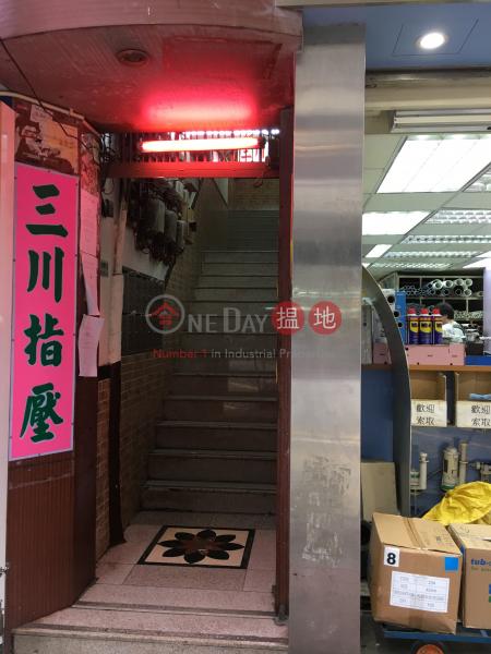 687 Shanghai Street (687 Shanghai Street) Prince Edward|搵地(OneDay)(3)