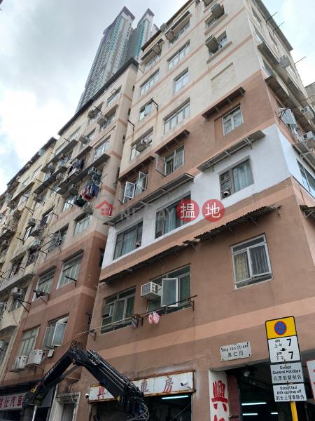 興仁街4號 (4 HING YAN STREET) 土瓜灣|搵地(OneDay)(1)
