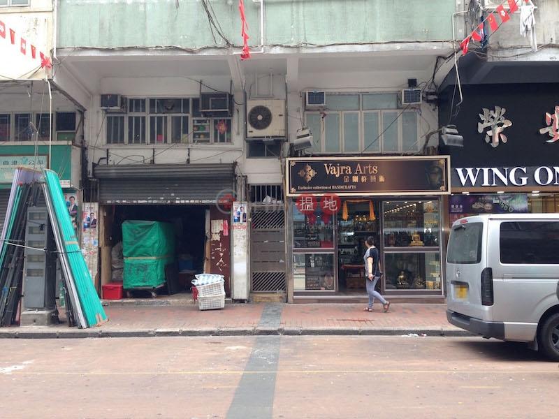 廟街157號 (157 Temple Street) 佐敦|搵地(OneDay)(1)