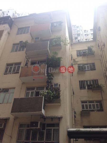 西灣河街39-45號 (39-45 Sai Wan Ho Street) 西灣河 搵地(OneDay)(4)