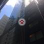 俊和商業中心 (Chun Wo Commercial Centre) 中環|搵地(OneDay)(1)