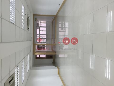 美興工業大廈 觀塘區美興工業大廈(Mai Hing Industrial Building)出租樓盤 (greyj-03513)_0