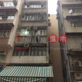 東邊街30號,西營盤, 香港島